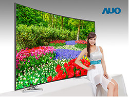 AUO QD HDR TV